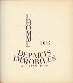 akhmatova poèmes traduits en français